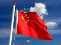 Китайцы не позволили строить ядерный завод