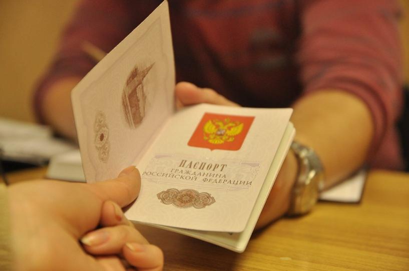Успей получить российское гражданство