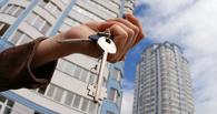 Более сотни котовчан получили ключи от новеньких квартир