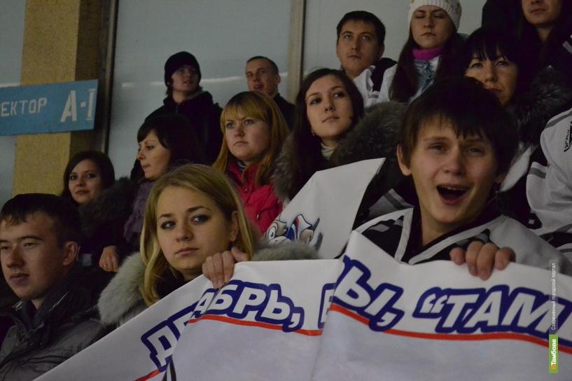 Болельщиков ХК «Тамбов» отвезут в Брянск