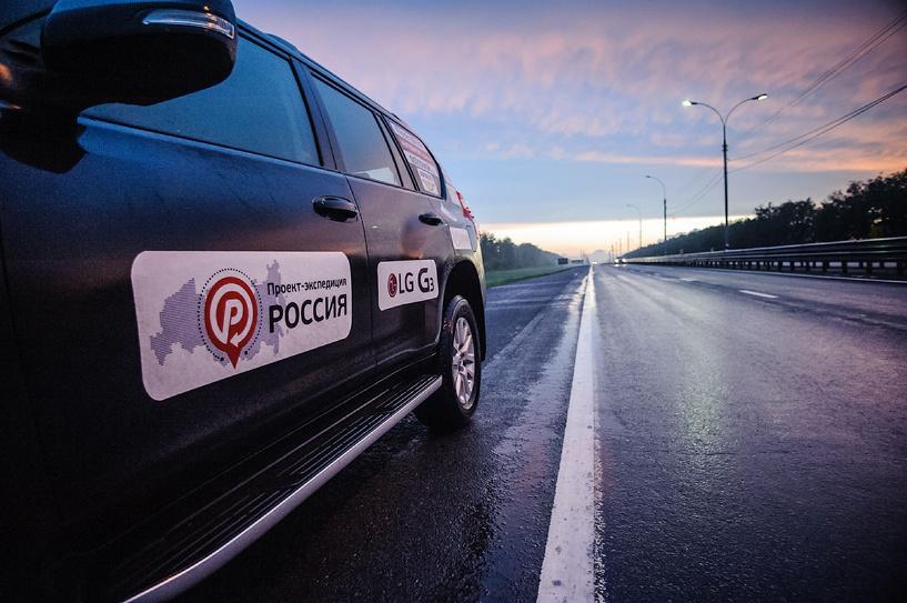 В Тамбове стартует региональный этап автоэкспедиции «Россия»