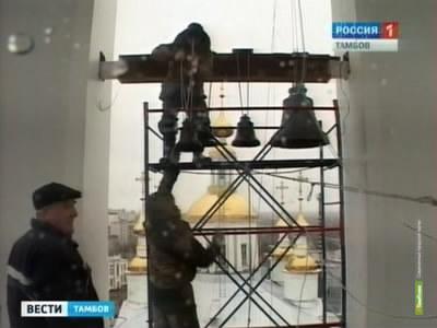 На звонницу главного храма Тамбовщины повесили колокола