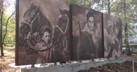 В Тамбове откроют мемориальный триптих, собранный почти из 20 тысяч фотографий