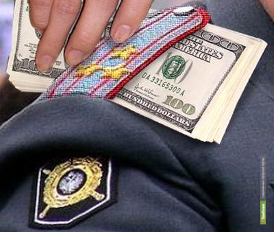 Бывший полицейский пойдет под суд за взяточничество
