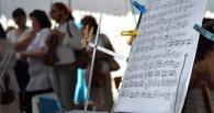 Рахманиновский фестиваль продолжат марафоном вечеров камерной музыки