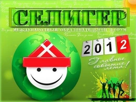 На проекты молодых тамбовчан выделят 225 тысяч рублей