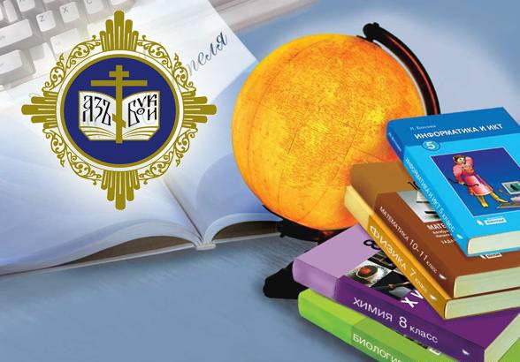 Педагоги из гимназии №7 имени святителя Питирима победили во Всероссийском конкурсе