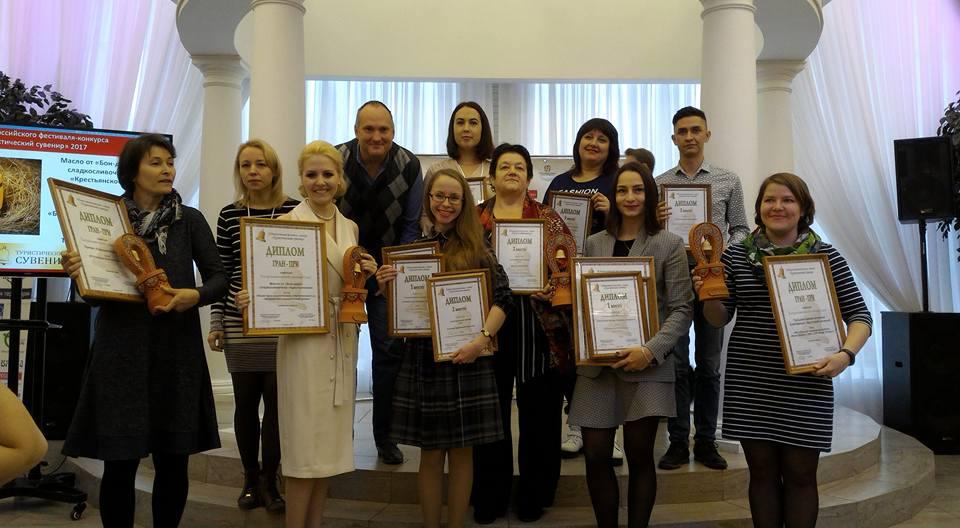 Сувенир изКунгура признан лучшим навсероссийском конкурсе