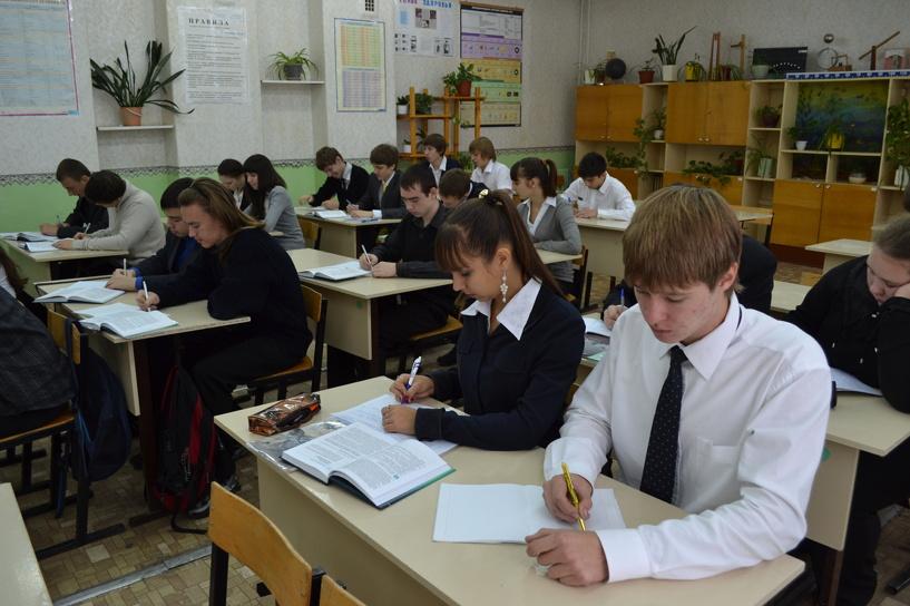 Школьникам помогут определиться с выбором профессии