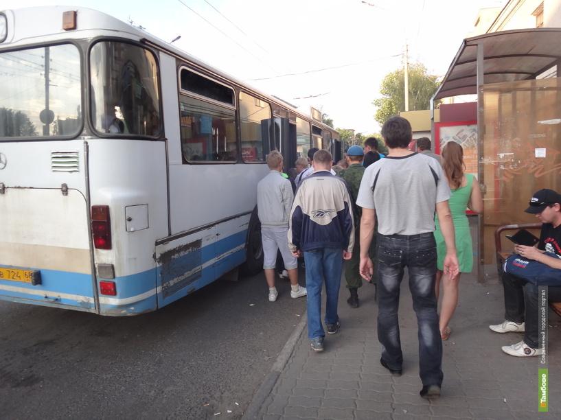 Вынесли приговор водителю автобуса, по вине которого пассажир заработал серьёзную травму