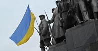 Украина придумает свои санкции для российских компаний