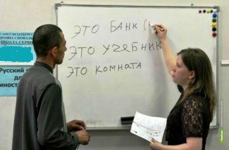 Священники Тамбова научат мигрантов русскому языку