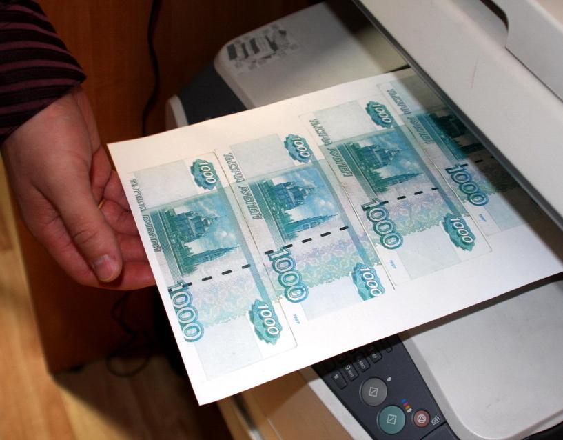 За год тамбовские полицейские изъяли фальшивых купюр на полмиллиона рублей