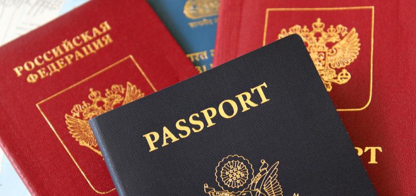 Двойное гражданство: порядок получения