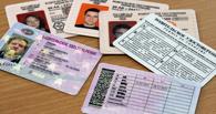 В ГИБДД наконец узнали, что иностранцам пока оставляют их права