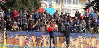 Тамбовские фанаты учинили беспорядки на «Спартаке»