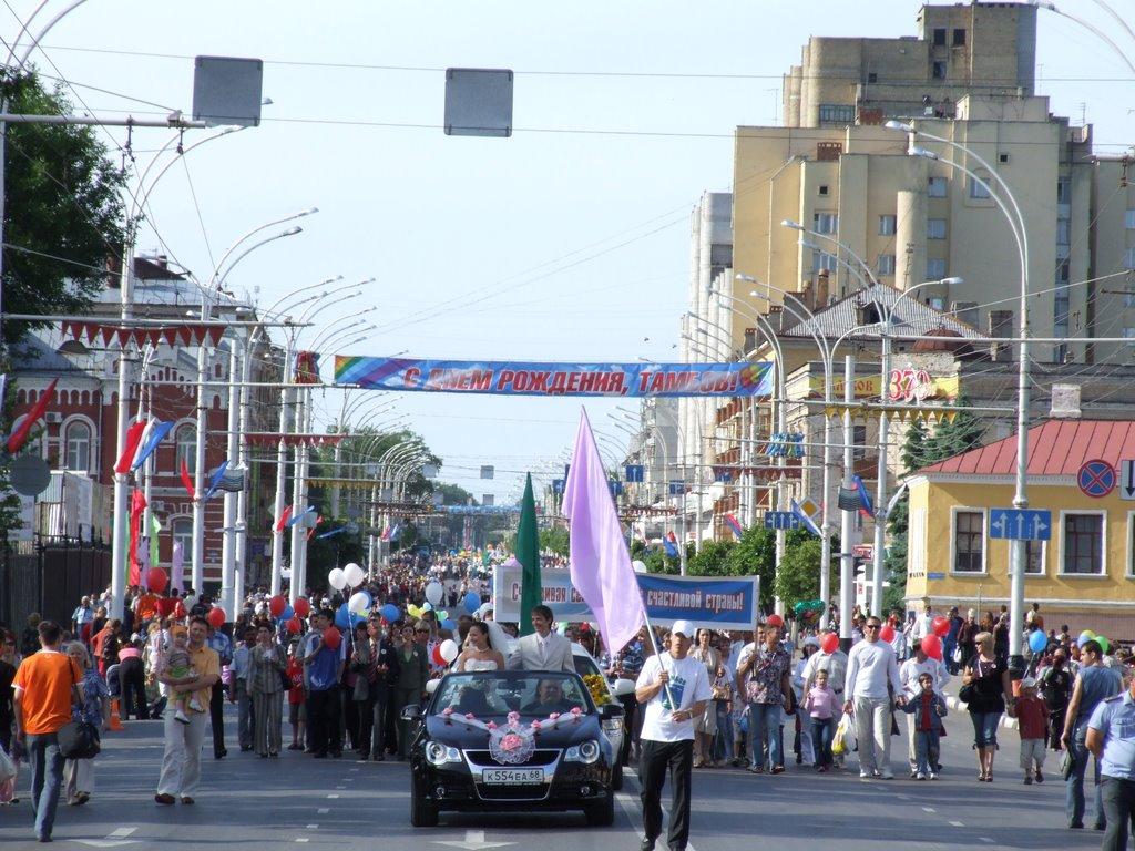 Праздник цвета государственного флага: как проходит День России в Тамбове