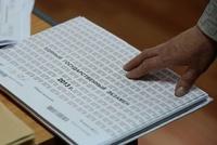 ЕГЭ по английскому станет обязательным с 2020 года
