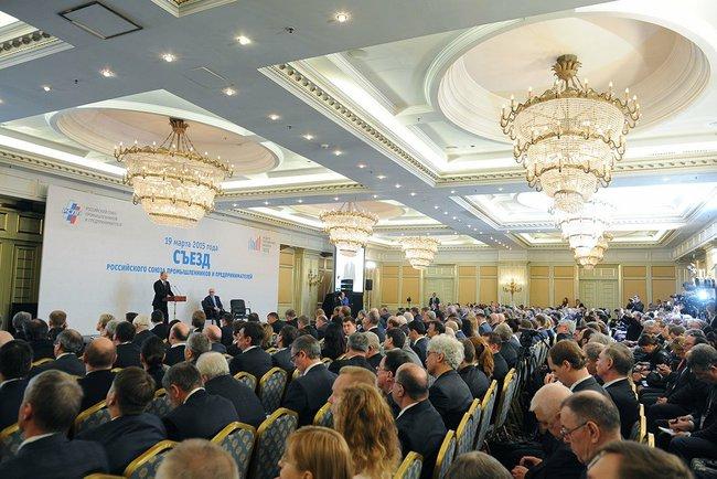 Владимир Путин: ключевая ставка высокая, нормальных условий для бизнеса пока нет
