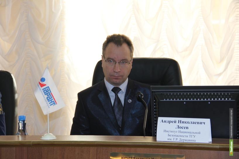 В Тамбове обсудили стратегию национальной безопасности РФ