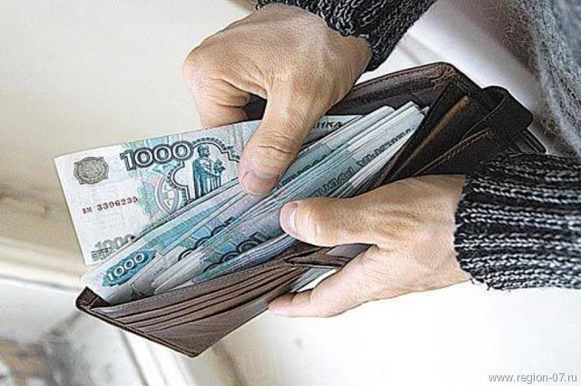 Не реже раза в год: работодателей обяжут регулярно индексировать зарплаты