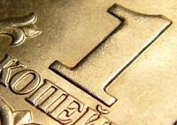 До свидания, копейка: в России перестали чеканить самые мелкие монеты