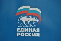 КПРФ грозит «Единой России» ликвидацией, если найдет у нее иностранные деньги