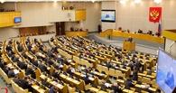 Авторов глупых законопроектов попросили сдать мандаты