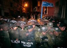 В Боливии полицейские бастуют против низких зарплат и пенсий