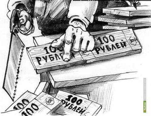 Тамбовчане пополнили федеральную казну на 222,3 миллиона рублей