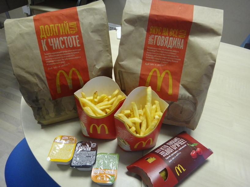 Администрация Тамбова дала добро на «Макдоналдс» рядом с парком Победы