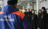 МЧС опровергло информацию о священниках-психологах в своих рядах