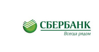 Сбербанк повысил процентные ставки по вкладам и сберегательным сертификатам для физических лиц