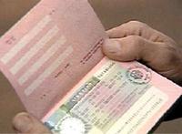 Для российских туристов отменили визы на Ямайку