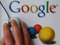 Google запустил новый экспериментальный сервис