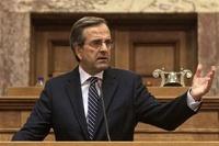 Греция продаст часть своей территории из-за долгов