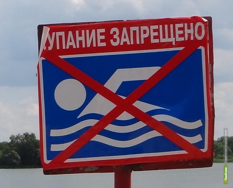 В Моршанске утонул 16-летний парень