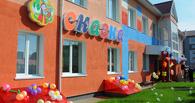 В Рассказовском районе открылся детский сад для украинских ребятишек