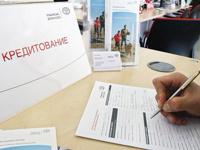 Закон о потребительском кредитовании могут принять в 2012 году