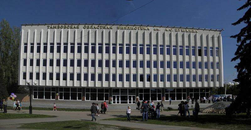Тамбовчанам предлагают провести выходной день в библиотеке