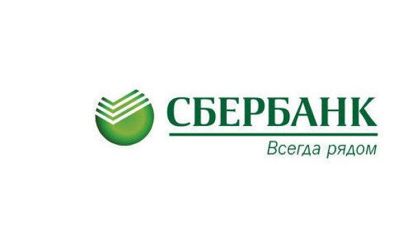 Центрально-Черноземный банк ОАО «Сбербанк России» и ЗАО «Корпорация ГРИНН» подписали Соглашение о сотрудничестве