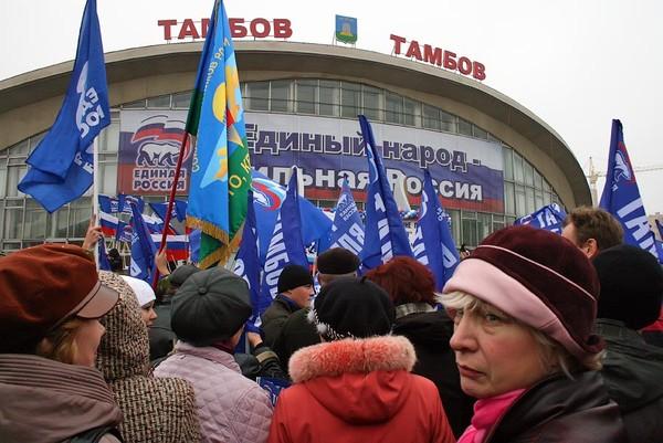 «Единая Россия» не готова к выборам в Тамбовскую облДуму