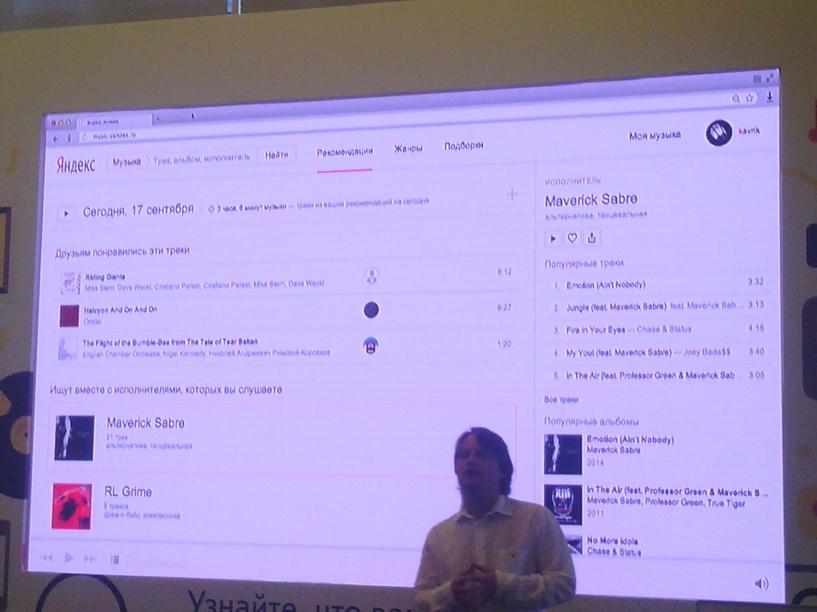 Тест-драйв новой «Музыки»: «Яндекс» перенял идеи LastFM и Долгина