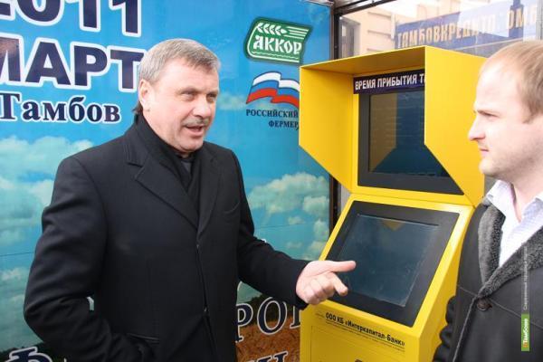 В Тамбовском автопарке появится 200 новых машин