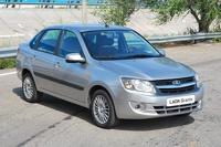АвтоВАЗ объявил стоимость Lada Granta с «автоматом»