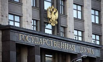 В Госдуму прошли два представителя Тамбовской области