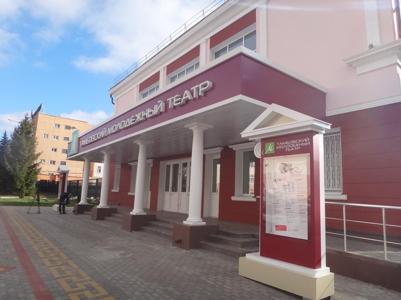У Тамбовского молодёжного театра появится свой транспорт