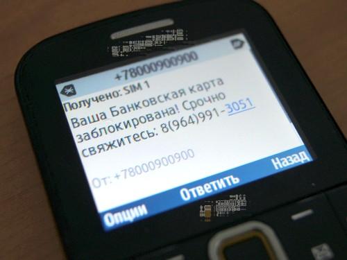 Телефонный мошенник обвел вокруг пальца жительницу Уваровского района