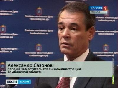 Вице-губернатор Александр Сазонов: «Следствие по делу Горденкова ведется объективно»