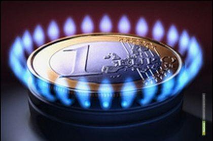 Цены на газ вырастут до европейского уровня